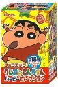 【常温発送】フルタ チョコエッグ クレヨンしんちゃんムービーセレクション(食玩) BOX〔10個入〕 2021年8月30日発売