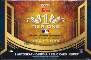 MLB 2015 TOPPS TIER ONE BASEBALL ASIA EXCULSIVE BOX(送料無料)