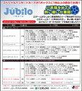2015 Jリーグ カード チームエディション・メモラビリア ジュビロ磐田 BOX