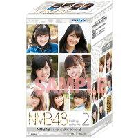 (予約)NMB48トレーディングコレクション2BOX(トレカショップ二木限定デザインBOX特典カード付)(8月29日発売)