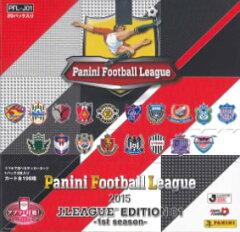 パニーニ フットボール リーグ 2015 Jリーグ エディション 01 [PFL-J01] BOX (9月18日発売)
