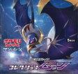 ポケモンカードゲーム サン&ムーン 拡張パック コレクションムーン BOX(12月9日発売)