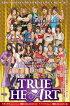 (予約)BBM女子プロレスカード2017TRUEHEARTBOX(送料無料)(2月10日発売)