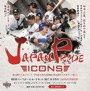 BBM ベースボールカード 2017 ICONS -JAPAN ...
