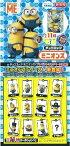 (予約)フルタチョコエッグミニオンズ(食玩)BOX〔10個入〕2017年5月22日発売予定
