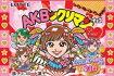 (予約)AKBックリマンチョコ<チームEAST>(食玩)[30個入]BOX(6月6日発売予定)