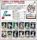 EPOCH 2018 NPB プロ野球カード BOX(送料無料)