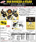 EPOCH 2018 ROOKIES&STARS 阪神タイガース BOX(送料無料)