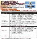 2018 Jリーグ カード チームエディション・メモラビリア ジュビロ磐田 BOX(送料無料)