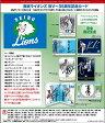 (予約)EPOCH 西武ライオンズ 初V〜35周年記念カード BOX (送料無料)(8月26日発売予定)