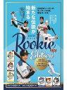 2018 BBM ベースボールカード ルーキーエディション BOX(送料無料)