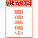 ドラゴンボール アドバージ5(食玩)BOX 2017年12月12日発売予定
