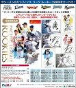 EPOCH 2018 パシフィック・リーグ ルーキーカードセット