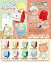 リーメント サンエックス すみっコぐらし すみっコランドセル2(食玩) [8個入り]BOX 2018年10月1日発売