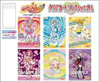 (予約)エンスカイHUGっと!プリキュアクリアカードコレクションガムBOX(食玩)2018年6月発売予定