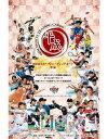 BBM スポーツトレーディングカード 平成 BOX