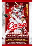 BBM 広島東洋カープ ベースボールカード 2019 BOX(送料無料)