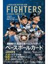 BBM 北海道日本ハムファイターズ 2019 BOX■3ボックスセット■ (送料無料)