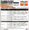 2019 Jリーグ チームエディションメモラビリア アルビレックス新潟 BOX(送料無料)