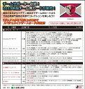 2019 Jリーグ チームエディションメモラビリア 鹿島アントラーズ BOX(送料無料) (8月10日発売予定)