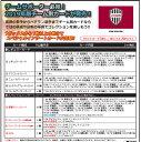 2019 Jリーグ チームエディションメモラビリア ヴィッセル神戸 BOX