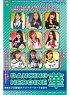 (予約)BBMプロ野球チアリーダーカード2019DANCINGHEROINE-華-BOX(7月上旬発売予定)
