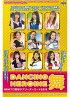 (予約)BBMプロ野球チアリーダーカード2019DANCINGHEROINE-舞-BOX7月31日発売