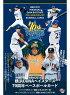 (予約)BBM2019横浜DeNAベイスターズ70周年ベースボールカードBOX(送料無料)(2019年8月中旬発売予定)