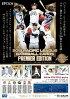 (予約)EPOCH2019パシフィック・リーグベースボールカードプレミアエディションBOX(送料無料)(10月19日発売予定)
