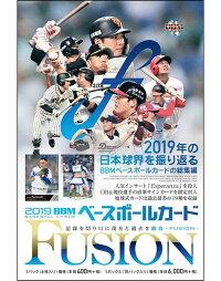 (予約)BBMベースボールカードFUSION2019BOX(送料無料)11月26日発売予定