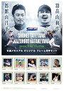 25館山昌平×33畠山和洋 引退メモリアル オリジナル フレーム切手セット (11月27日発売予定)