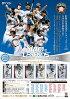 (予約)EPOCH2019北海道日本ハムファイターズSTARS&LEGENDSBOX(送料無料)(11月30日発売予定)