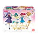 (予約)(仮)スター☆トゥインクルプリキュア キューティーフィギュア2 Special Set(食玩)BOX 2019年6月発売予定