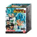 ドラゴンボール超戦士フィギュア2(食玩)BOX 2020年2月17日発売
