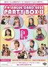 (予約)BBM2020P★LEAGUEカード&缶バッジセットPARTYBOXII(2月中旬発売予定)