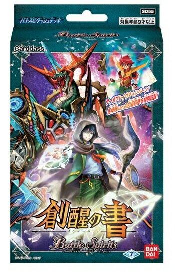 トレーディングカード・テレカ, トレーディングカードゲーム  SD55 411