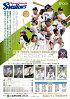 (予約)EPOCH2019東京ヤクルトスワローズSTARS&LEGENDSBOX(送料無料)(12月4日発売予定)
