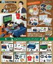 (予約)リーメント ぷちサンプル 俺んち来る?[8個入り]BOX 2020年3月9日発売予定