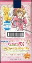 エンスカイ カードキャプターさくら クリアカード編 クリアカードコレクションガム(食玩)BOX【初回生産限定BOX購入特典付】
