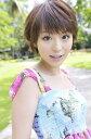 ■セール■プロデュース・トレーディングカード 平野綾2
