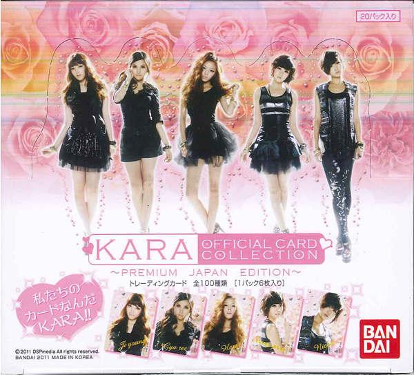 トレーディングカード・テレカ, トレーディングカード KARA OFFICIAL CARD COLLECTION PREMIUM JAPAN EDITION BOX