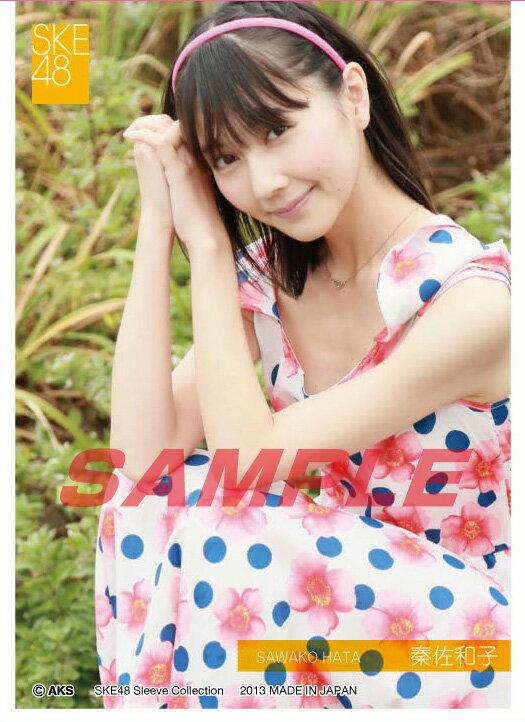 SKE48 sleeve collection Sawako Hata