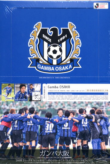 トレーディングカード・テレカ, トレーディングカード 2008 J