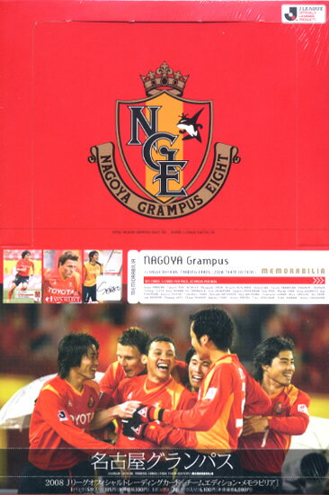 Sale ♦ ♦ 2008 J-League Team Edition & memorabilia Nagoya Grampus Eight