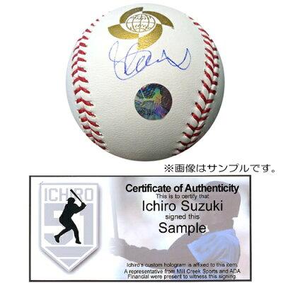 鈴木 一朗(イチロー)選手 直筆サインボール【2009 WBC球】
