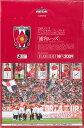 2009 Jリーグ チームエディション・メモラビリア 浦和レッズ