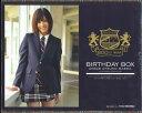 特製オリジナルバインダー付 HITS!LIMITED AKB48 前田敦子誕生日BOX