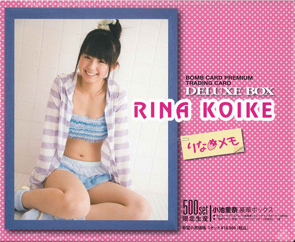 BOMB CARD PREMIUM Rina Koike premium BOX with specially made original binder