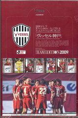■セール■2009 Jリーグ チームエディション・メモラビリア ヴィッセル神戸