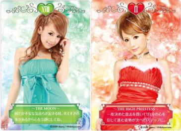 ■セール■桃華絵里 momoeri ラッキーコレクション(シール&占いカード)(送料無料)